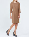 Платье-трапеция PPM_PM-13, фото 6 - в интеренет магазине KAPSULA