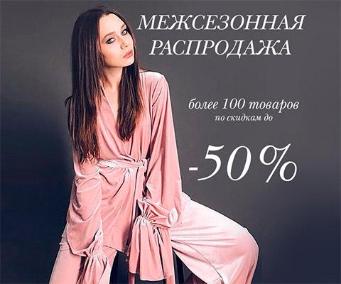 sale50_3