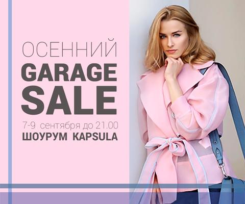 31_08_2017_garage-sale