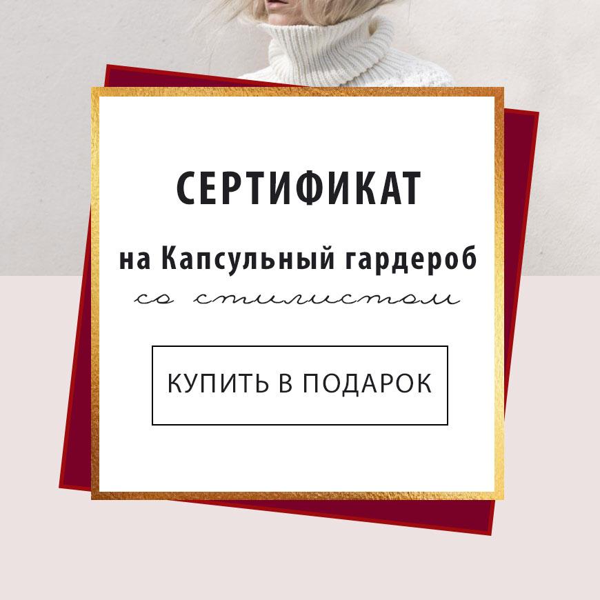 sert_2_buy