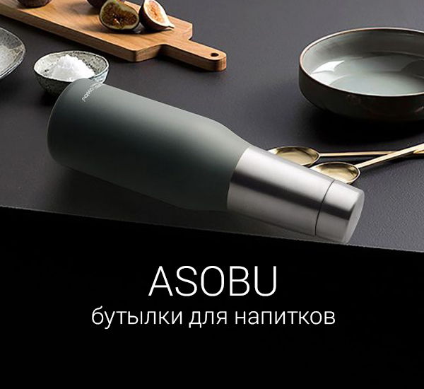 acessuari600x550