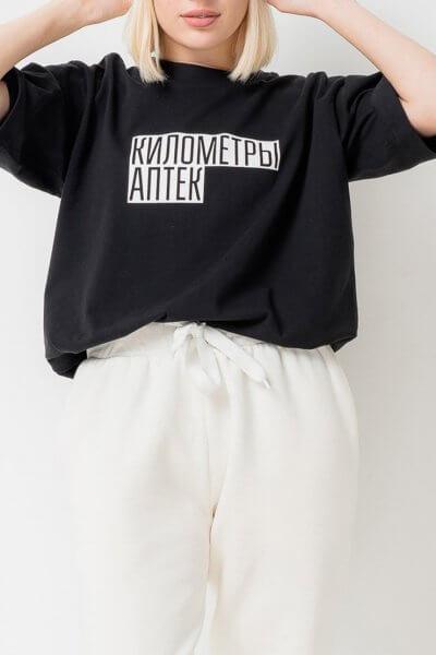 Хлопковая футболка Километры аптек TFAM_AN15, фото 1 - в интеренет магазине KAPSULA