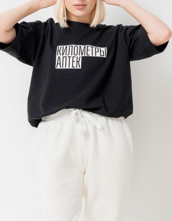 Хлопковая футболка Километры аптек TFAM_AN15, фото 5 - в интеренет магазине KAPSULA