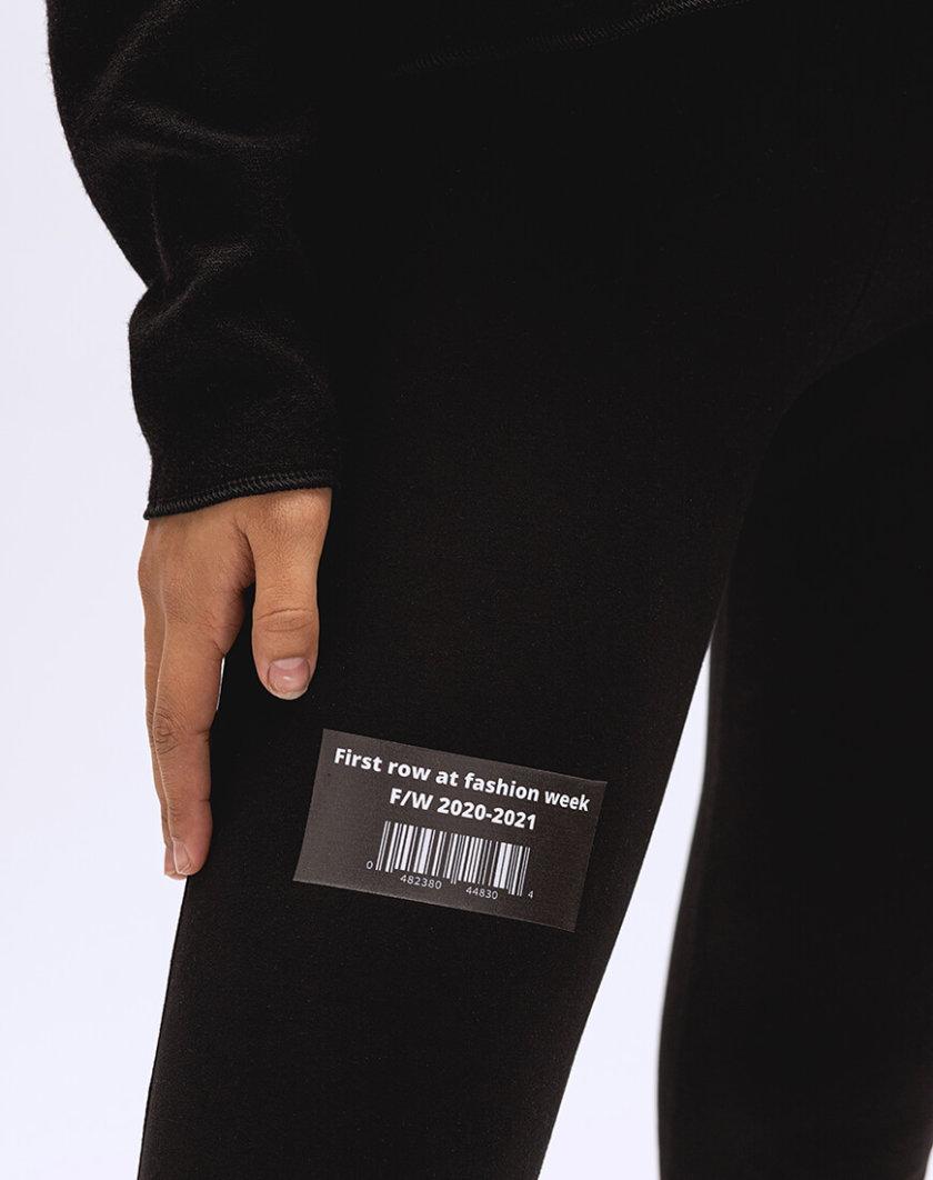 Леггинсы Front Row BI_OS002, фото 1 - в интернет магазине KAPSULA