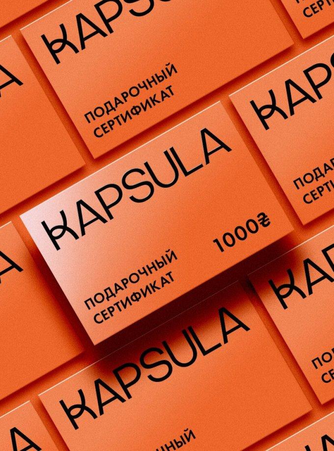 Ваш подарок с хорошим вкусом GIFTCARD_NY21-1000, фото 1 - в интеренет магазине KAPSULA