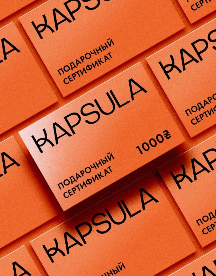 Ваш подарок с хорошим вкусом GIFTCARD_NY21-1000, фото 1 - в интернет магазине KAPSULA