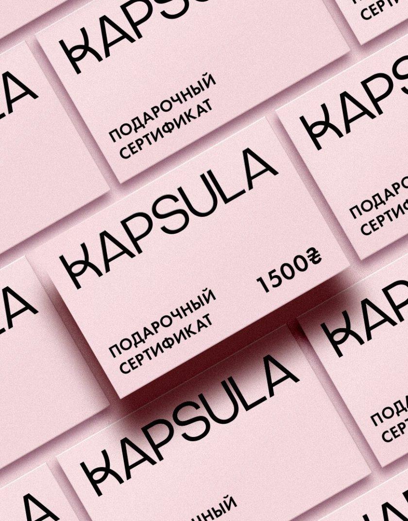 Идеальный вариант подарка GIFTCARD_NY21-1500, фото 1 - в интеренет магазине KAPSULA
