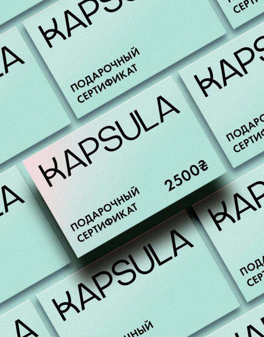 Уютный подарок для любимых GIFTCARD_NY21-2500, фото 1 - в интернет магазине KAPSULA