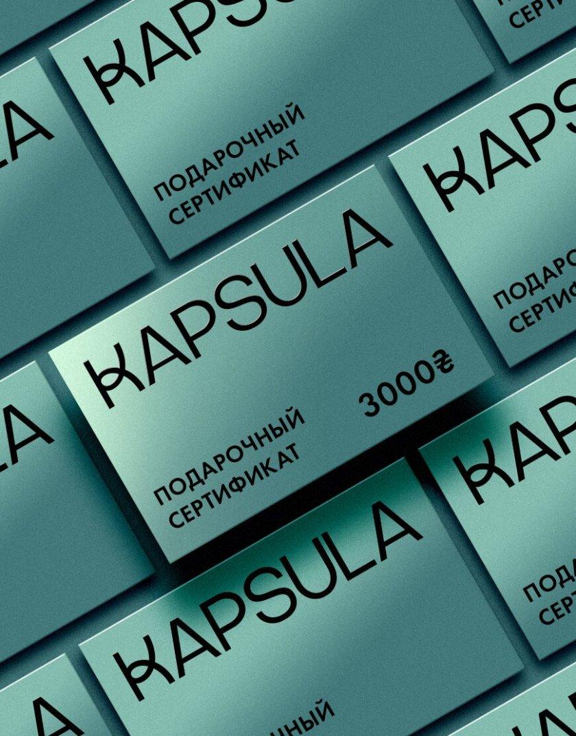 Подарите заботу и внимание GIFTCARD_NY21-3000, фото 1 - в интернет магазине KAPSULA