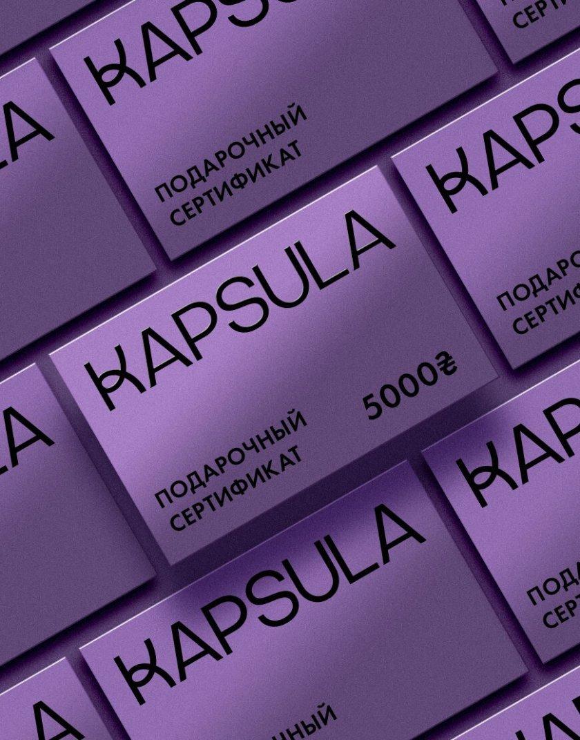 Подарок, который она оценит GIFTCARD_NY21-5000, фото 1 - в интернет магазине KAPSULA