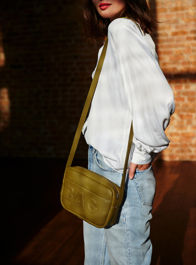 Сумка  из кожи со съемным карманом KLNA_Bag-olive, фото 1 - в интеренет магазине KAPSULA