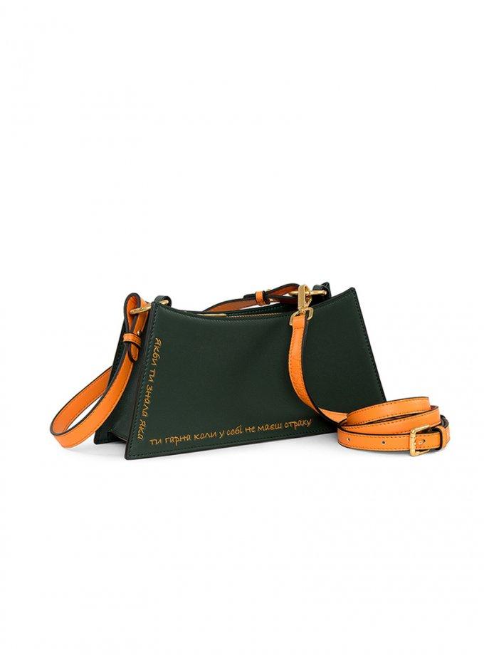 Кожаная сумка #колиянебоялась MRSL_30_311120, фото 1 - в интернет магазине KAPSULA