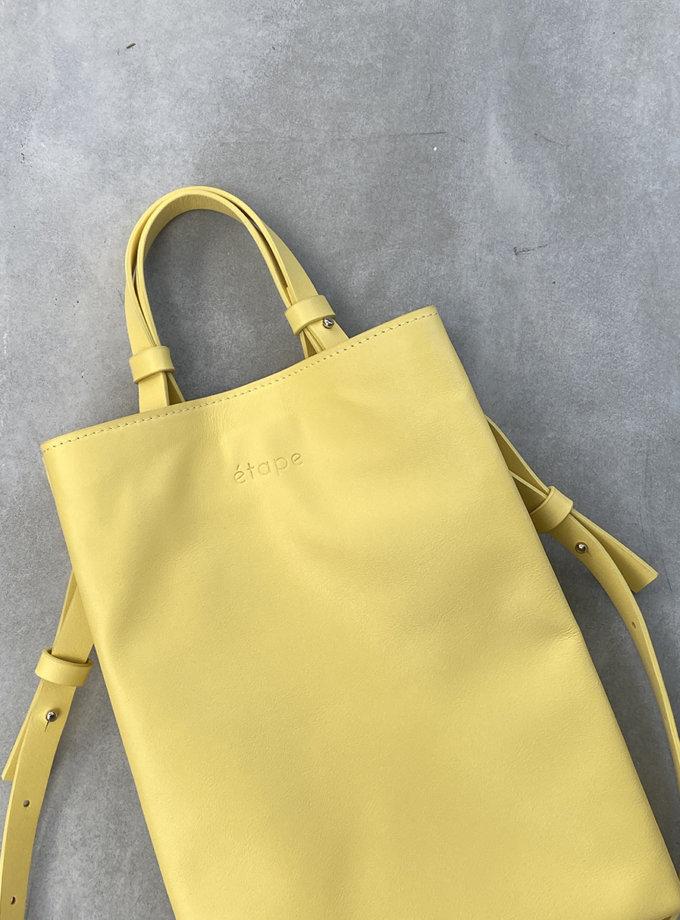 Сумка Petite Yellow ETP_Petite-Yellow, фото 1 - в интернет магазине KAPSULA