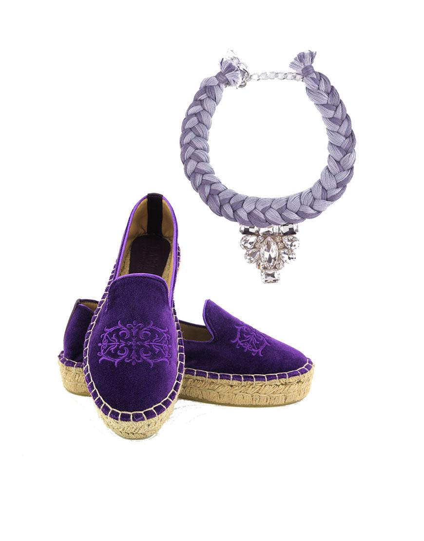 Фиолетовое настроение – купить полностью
